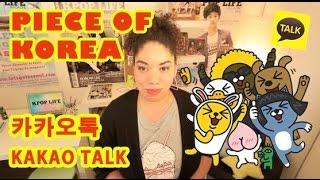 Piece Of Korea #1 KAKAO TALK