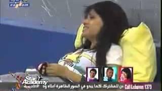 ستاراك7- رحمة ومحمد ومناوشات باللهجة العراقية-مضحك