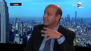كل يوم - دور المديرية التنفيذية لـ اللجنة الدولية في مكافحة الارهاب .. مع المستشار /احمد سيف الدولة