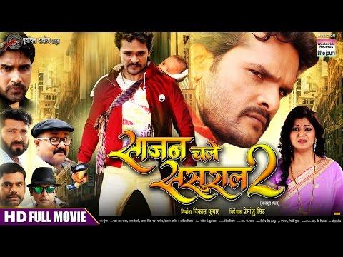 Xxx Mp4 SAJAN CHALE SASURAL 2 FULL HD BHOJPURI MOVIE Khesari Lal Yadav Smriti Sinha 3gp Sex