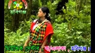 DUR BIDESHI BONDHURE - BAUL SONG