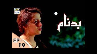 Badnaam Episode 19 - 24th December 2017 - ARY Digital Drama uploaded on 19-01-2018 620083 views