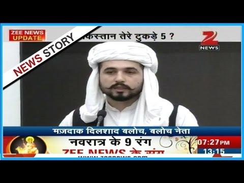 Xxx Mp4 Pakistan Is Doing Human Rights Violation In Baluchistan Mazdak Baloch 3gp Sex