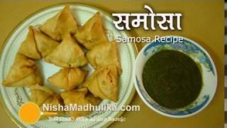 Samosa Recipe video - Aloo Samosa Recipe - Punjabi Samosa recipe