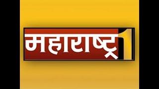 Maharashtra1 TV Live Stream