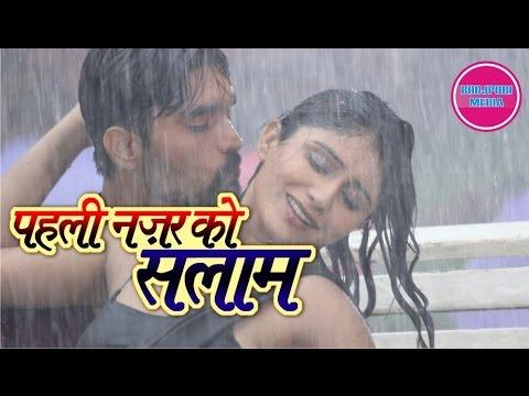 Pehli Nazar ko Salaam Bhojpuri Movie II Dubing Start II Antara Banerjee