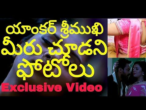 Xxx Mp4 Anchor Srimukhi Unseen Hot Pics యాంకర్ శ్రీముఖిని ఇలా ఎప్పుడు చూసుండరు Latest Hot Pics 3gp Sex