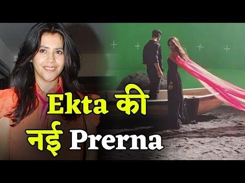 Xxx Mp4 इस Actress ने की Kasauti Zindagii Kay 2 की Shooting Photo में Prerna की दिखी झलक 3gp Sex