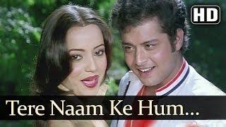 Tere Naam Ke Hum Diwane (HD) - Judaai Songs - Jeetendra - Rekha - Amit Kumar - Chandrani Mukherjee