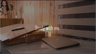 Study with me 2018.06.21.Thu. 🚃 동혐스쿨 🏫고독한 공부방송 장작 타는 소리🔥🔥