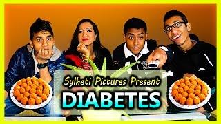 Sylheti Natok Diabetes