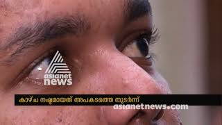 Patients regain eyesight after treatment in Kochi