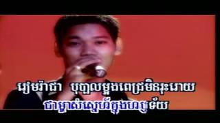 បេះដូងលាក់ស្នេហ៍ -ព្រាប សុវត្ថិ-earlakthey-mv-full-HD
