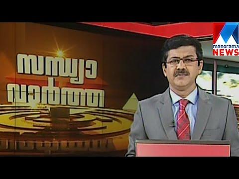 സന്ധ്യാ വാർത്ത 6 P M News News Anchor Pramod Ramen April 19 2017 Manorama News