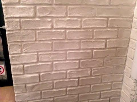 jak zrobić imitację cegieł na ścianie za pomocą goldbandu DIY faux brick wall