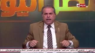 مصر اليوم - توفيق عكاشة: حروب الجيل الخامس حروب كونية شرسة..سامع دقات قلبي مش قادر