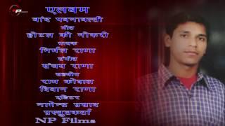Hotel Ki Nokari | Latest Garhwali Song | Singer- Nirmal Rana