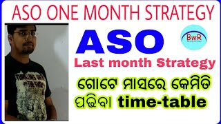 ASO last Month Strategy !!  ASO one month time-table !! Latest Jobs in Odisha !! Banking with Rajat