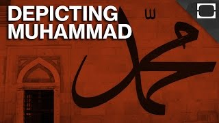 Why Are Pictures Of Muhammad Forbidden In Islam?