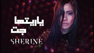 Sherine - Ya Reit