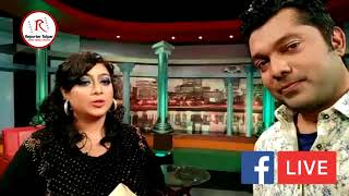 জীবনে প্রথমবারের মত ফেসবুক লাইভে আসলেন অভিনেত্রী শাবনুর   Actress Shabnur   Bangla News Today