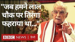 Kashmir: जब Narendra Modi ने लाल चौक पर Murli Manohar Joshi के साथ फहराया था तिरंगा (BBC Hindi)