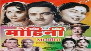 Mohini (1957) Hindi Full Movie   Nirupa Roy   Shahu Modak   Shakila   Hindi Classic Movies
