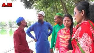 Bangla full drama eid special natok 2017HD