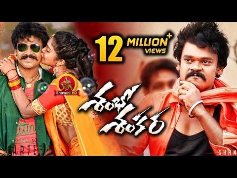 Xxx Mp4 Shambho Shankara Full Movie 2018 Telugu Full Movies Shakalaka Shankar Karunya 3gp Sex