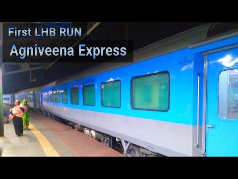 First LHB Run :  Agniveena Express Arriving Asansol