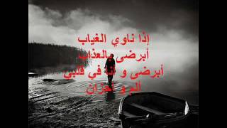"ida nawi terouh ""إذا ناوي تروح"" عبد الله سالم"