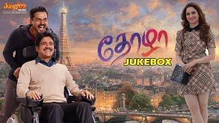 Thozha Audio Jukebox | Karthi | Nagarjuna | Tamannah | Gopi Sundar