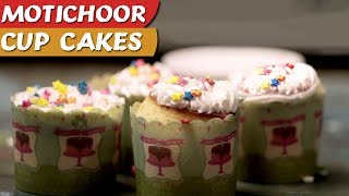 Motichoor Cupcake - Ladoo Cupcakes Recipe - Indian Fusion Dessert - Eat With Geet