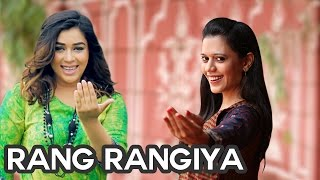 Rang Rangiya - Maati Baani Ft. Komal Rizvi