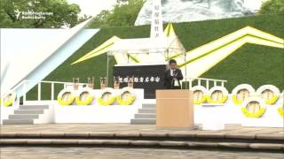 Japan Marks Anniversary Of Nagasaki A-Bomb