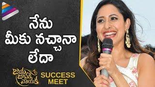Pragya Jaiswal Funny Speech | Jaya Janaki Nayaka Movie Success Meet | Bellamkonda Srinivas | Rakul