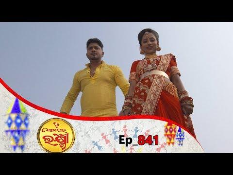 Xxx Mp4 Ama Ghara Laxmi Full Ep 841 15th Jan 2019 Odia Serial – TarangTV 3gp Sex