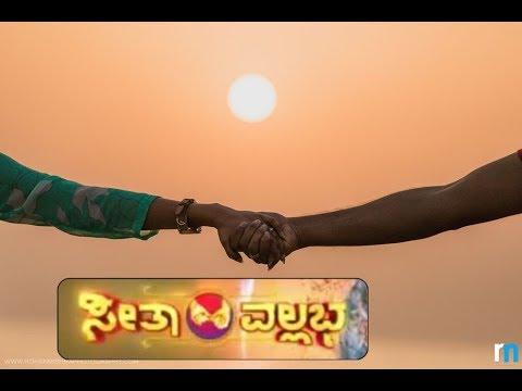 Xxx Mp4 ಸೀತಾ ವಲ್ಲಭ❤️ Seetha Vallaba Kannada Serial Title Song Seetha Vallaba Serial Sonu Nigam Title Song 3gp Sex