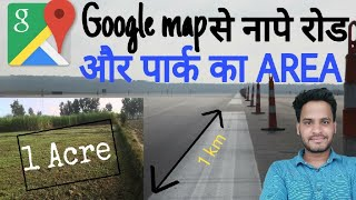 How to measure Distance and Area of any road and plot by google map?