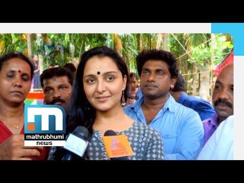 Xxx Mp4 Manju Warrier Celebrates Vishu With Madhu S Family In Palakkad Mathrubhumi News 3gp Sex