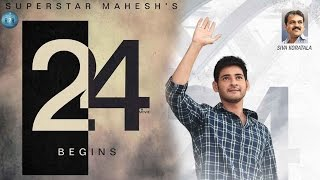 Mahesh 24 movie Details | #Mahesh24 | Koratal Shiva | Danayya Dvv | Ready2release