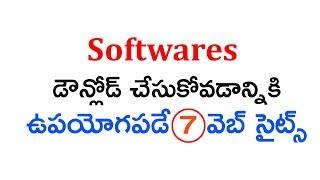 Best Websites For Download Softwares   Best Websites For Download Free Softwares Telugu