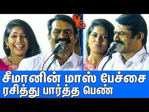 Xxx Mp4 சீமானின் அதிரடி மாஸ் பேச்சு Seeman Latest Mass Speech Naam Tamilar Katchi Thavam Movie 3gp Sex