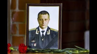 Friends and family said goodbye to the Su-24 pilot who died in Syria | RIP warrior