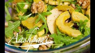 Squash Salad Recipe 4K