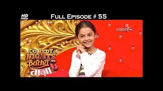Comedy Nights Bachao Taaza - 15th October 2016 - कॉमेडी नाइट्स बचाओ ताज़ा- Full Episode