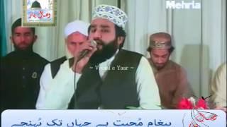 PUNJABI NAAT( Kenni Sohni Akkh Sohne Di)USTAD KHALID HASNAIN.BY Visaal