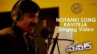 Notanki Notanki Song Remix - Power Movie - Raviteja, Hansika Motwani, Regina Cassandra