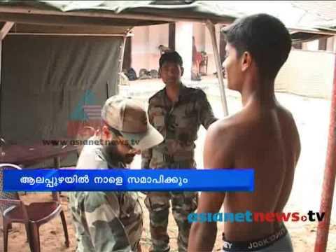 Alappuza news:Army recruitment in Alappuza Chuttuvattom 8th May 2013 ചുറ്റുവട്ടം