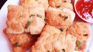 চিকেন পকেট রুল রেসিপি|স্পেশাল চিকেন রেসিপি|Chicken Pocket Roll Recipe|How Make Chicken Pocket Roll
